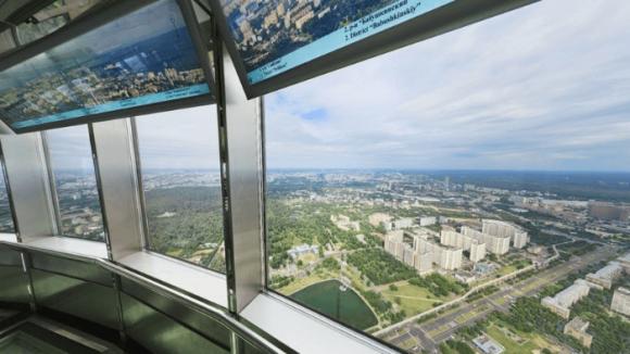 Вид со смотровой площадки Останкинской телебашни в Москве