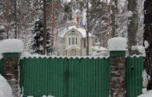 Где живет Валентина Матвиенко
