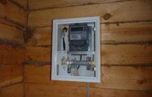 Какой выбрать электросчетчик для частного дома