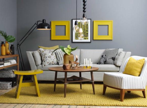 комната в серо-желтых тонах